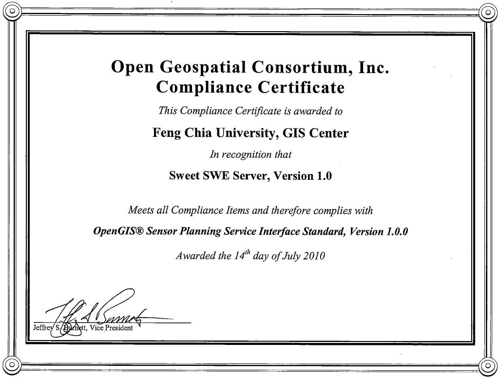 Gisfcu Obtains Compliance Certificate Gis Research Center Feng